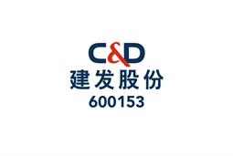 建发股份位居2021年《财富》中国500强第24位
